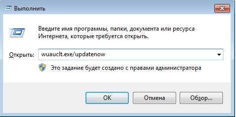 0x80070490_windows_10_kak_ispravit_1.jpg