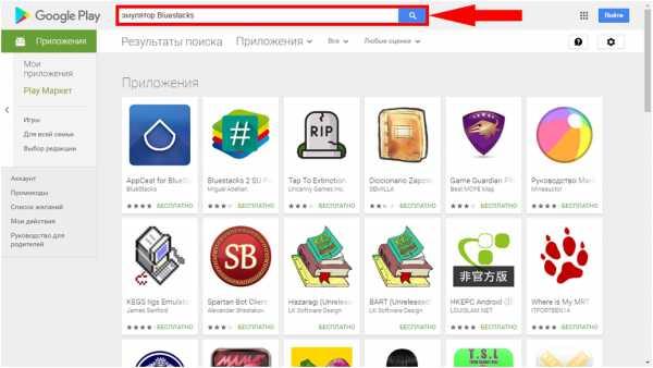 приложение с гугл плей apk