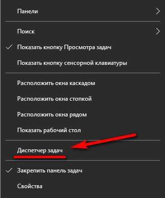 avtozagruzka_windows_10_ne_rabotaet_1.jpg