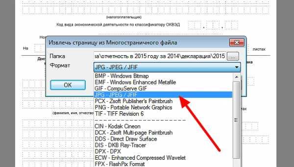 Программа для сжатия файлов tif
