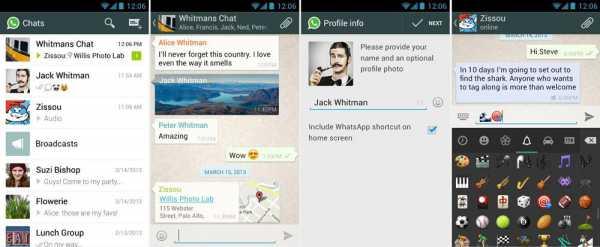 Скачать Новую Версию Whatsapp Для Android