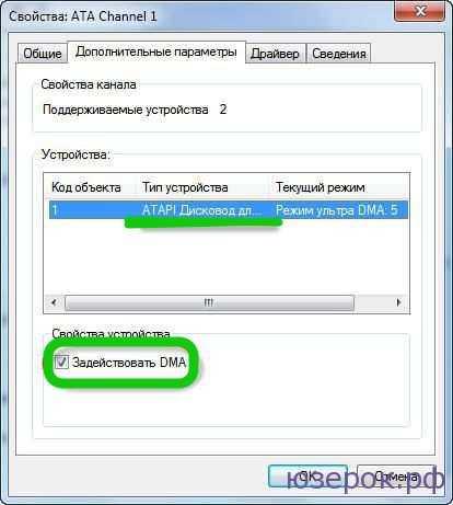 Как сделать чтобы компьютер читал диски