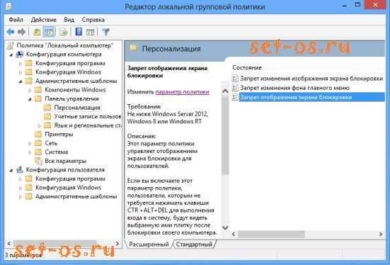 Как сделать чтобы windows 7 не зависал 729