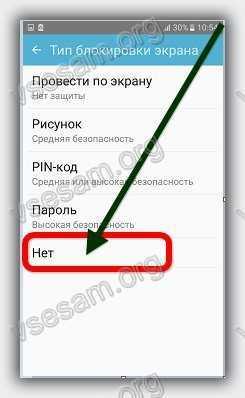 Как убрать картинки с экрана телефона, полугодие девочки