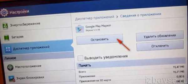 google play память занял деньги под залог 3