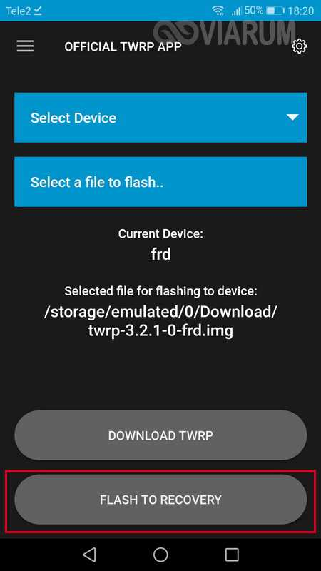 Twrp Recovery для Micromax A79