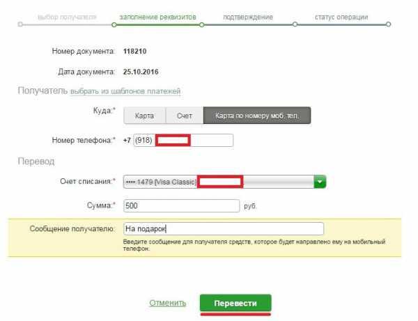 Альфа банк кредит пенсионерам казахстан