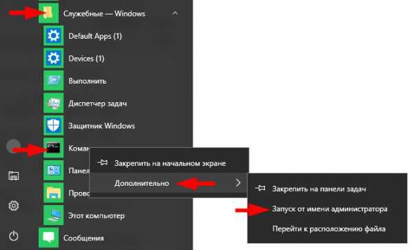 kak_dolzhen_vyglyadet_fajl_hosts_na_windows_10_1.jpg
