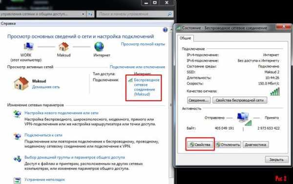 точка входа dllregisterserver не найдена windows 7