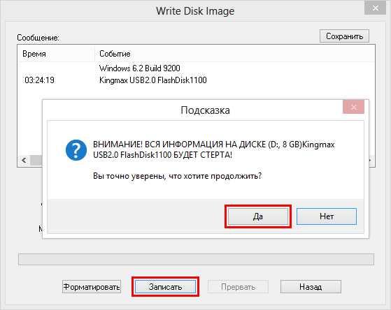 Как создать загрузочный диск Windows 7 o 44