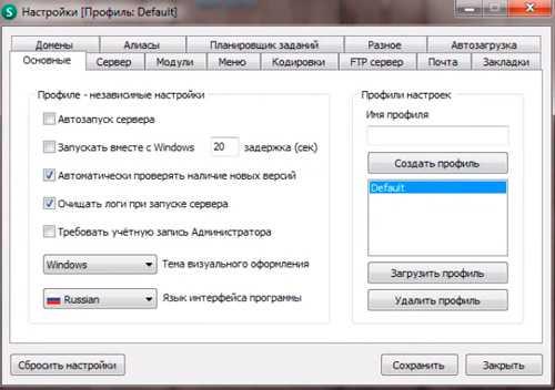 веб хостинги серверов css