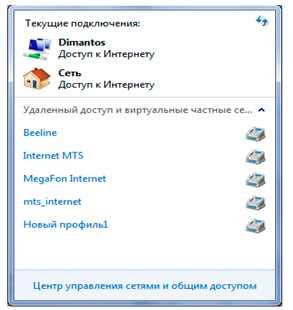 Как из компьютера сделать точку доступа wifi