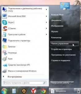 kak_izmenit_ip_adres_kompyutera_na_windows_7_1.jpg