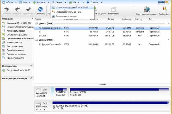 Как сделать загрузочным внешний USB HDD (жесткий диск) 26