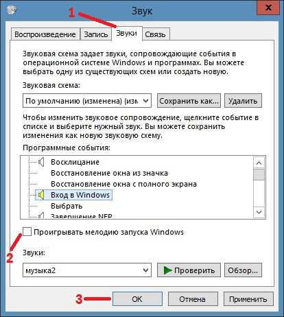стандартные мелодии windows xp