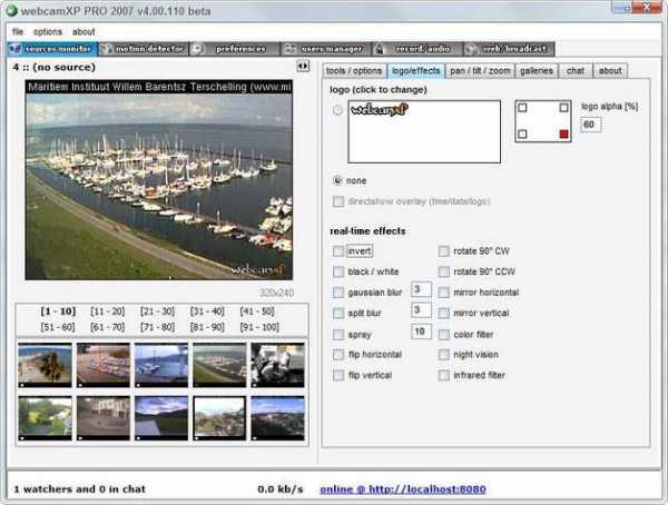 Подсматривать онлайн в окна по веб камере сейчас