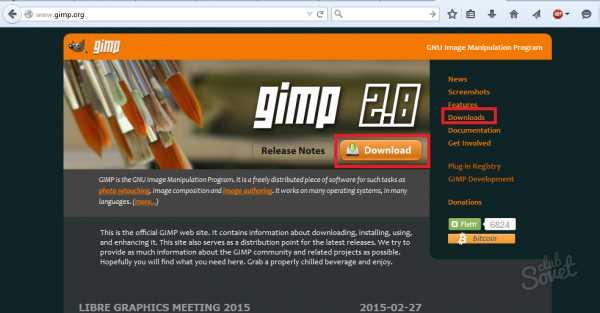 хостинг freehost.com.ua отзывы