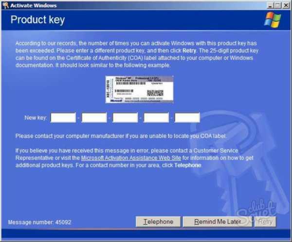 программы для работы с файлами новый ноутбук