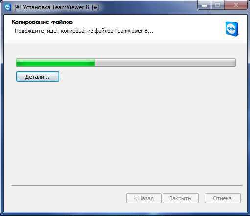 Как сделать доступ к файлу через интернет