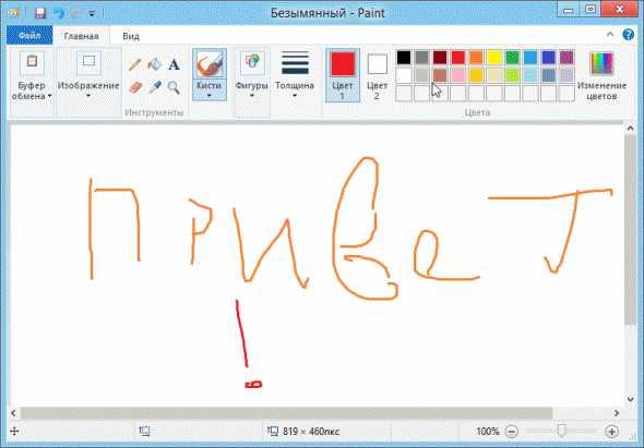 Mypaint скачать бесплатно. Программа для рисования на компьютере.