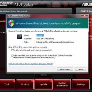 kak_obnovit_bios_na_kompyutere_windows_10_14.jpg