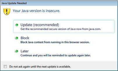 java update windows 10