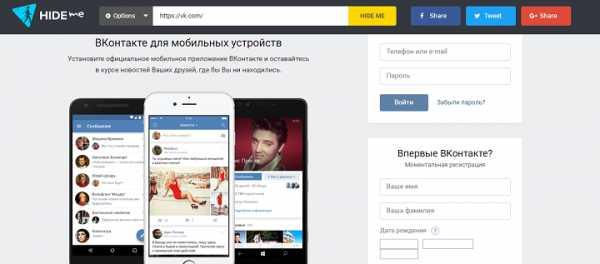 Дешевые прокси для брут tdbank Прокси ipv4 для брут Minecraft Прокси Украина Для Брута Tdbank. Дешевые прокси IPv4 для брут tdbank