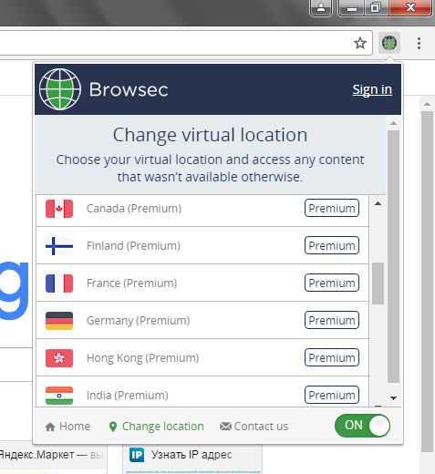 Бесплатные видео порно не запрещённое ни кому
