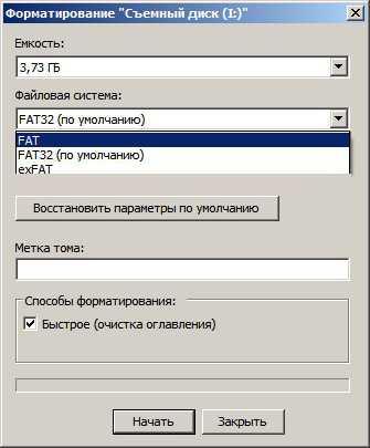 Как сделать низкоуровневое форматирование при помощи victoria