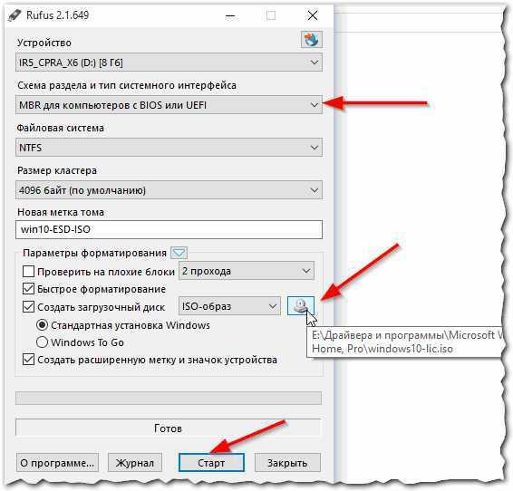 Как сделать загрузочную флешку с windows 10 в rufus