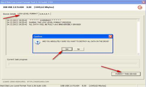 Как сделать форматирование hdd