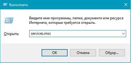 kak_otklyuchit_arhivaciyu_v_windows_10_1.jpg