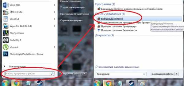 kak_otklyuchit_brandmauer_windows_7_1.jpg