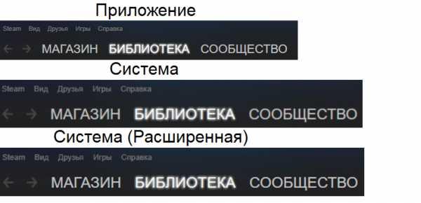 kak_otklyuchit_masshtabirovanie_v_windows_10_29.jpg