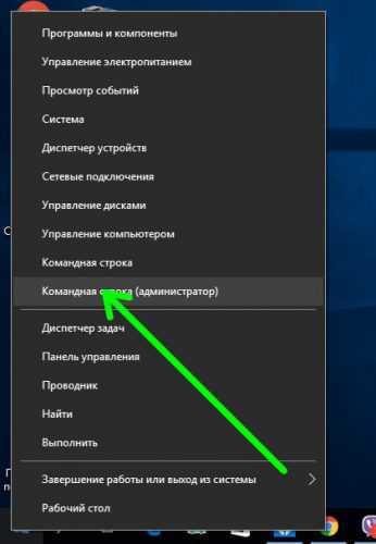 kak_otklyuchit_sistemnye_zvuki_v_windows_10_2.jpg