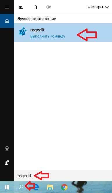 kak_otklyuchit_sistemnye_zvuki_v_windows_10_20.jpg