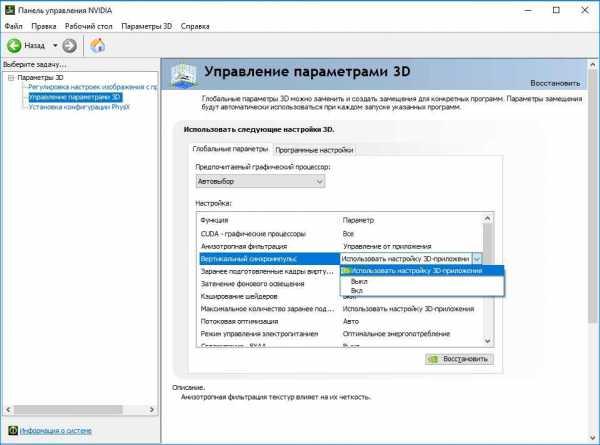 Скачать драйвер для модема yota 4g lte бесплатно для windows 7