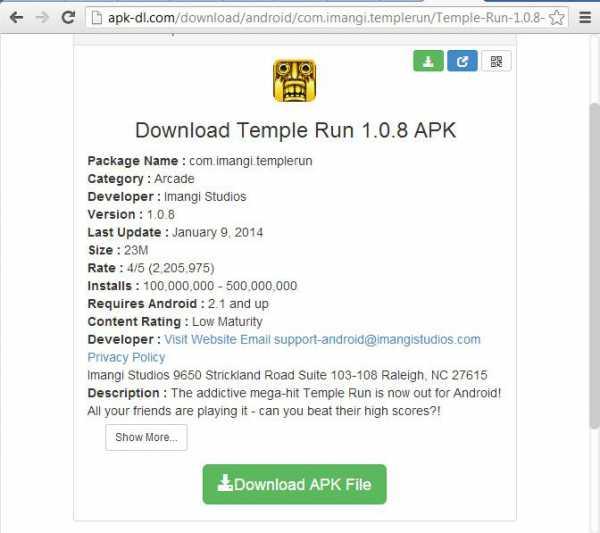Скачать файлы с расширением apk