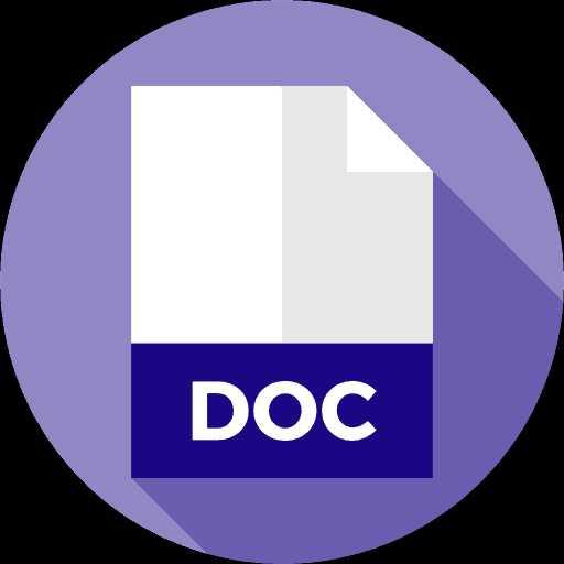 Скачать doc viewer программа для открытия файлов doc (под.