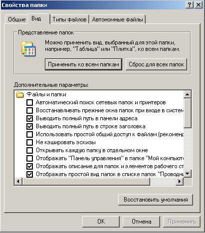 kak_otkryt_papku_documents_and_settings_na_windows_7_20.jpg