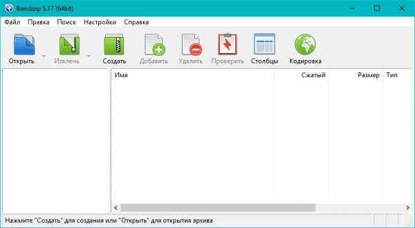 как открыть файл rar на компьютере