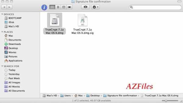 проверка подлинности неверные файлы
