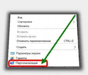 kak_otobrazit_znachok_moj_kompyuter_v_windows_10_1.jpg