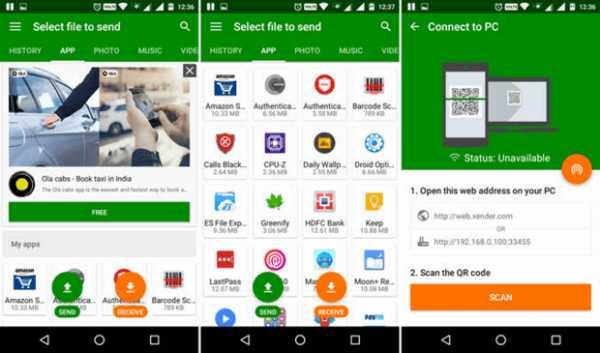 Скачать приложение на андроид для похудения
