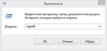 kak_perenesti_rabochij_stol_na_disk_d_v_windows_10_30.jpg