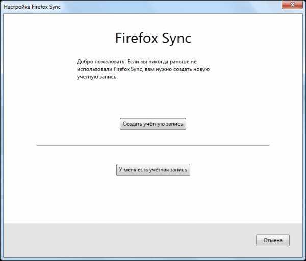 Як перенести закладки з firefox на інший комп'ютер