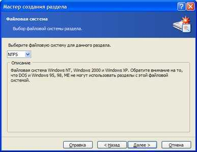 kak_pererazbit_zhestkij_disk_windows_7_bez_poteri_dannyh_14.jpg