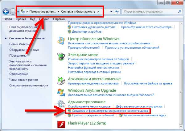 kak_pererazbit_zhestkij_disk_windows_7_bez_poteri_dannyh_2.jpg