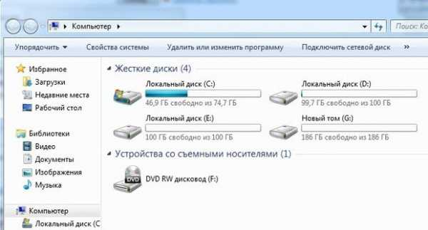 kak_pererazbit_zhestkij_disk_windows_7_bez_poteri_dannyh_5.jpg