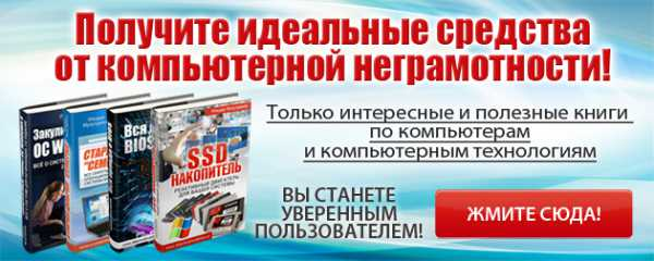 kak_pererazbit_zhestkij_disk_windows_7_bez_poteri_dannyh_6.jpg